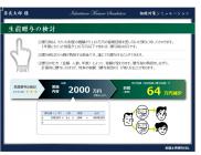 simu_report2